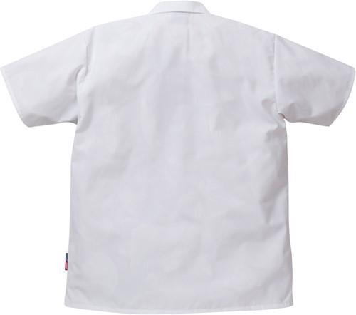 Fristads Food shirt 7001 P159-2