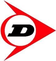 Dunlop Werklaarzen Kopen Bij Een Officiële Dealer?